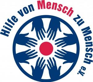 15 Hilfe von Mensch Logo