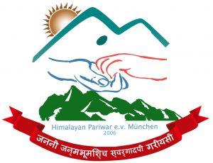 16 Himalayan Pariwar Logo