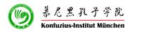 19 Konfuzius Logo