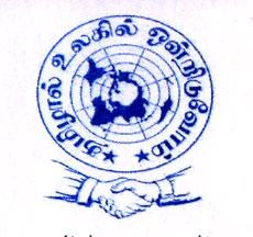 31 Thamilalayam Logo web