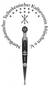34 Tscherkessischer Logo