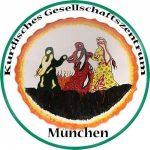Logo von Kurdisches Gesellschaftszentrum München